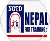 نيبال للتوظيف