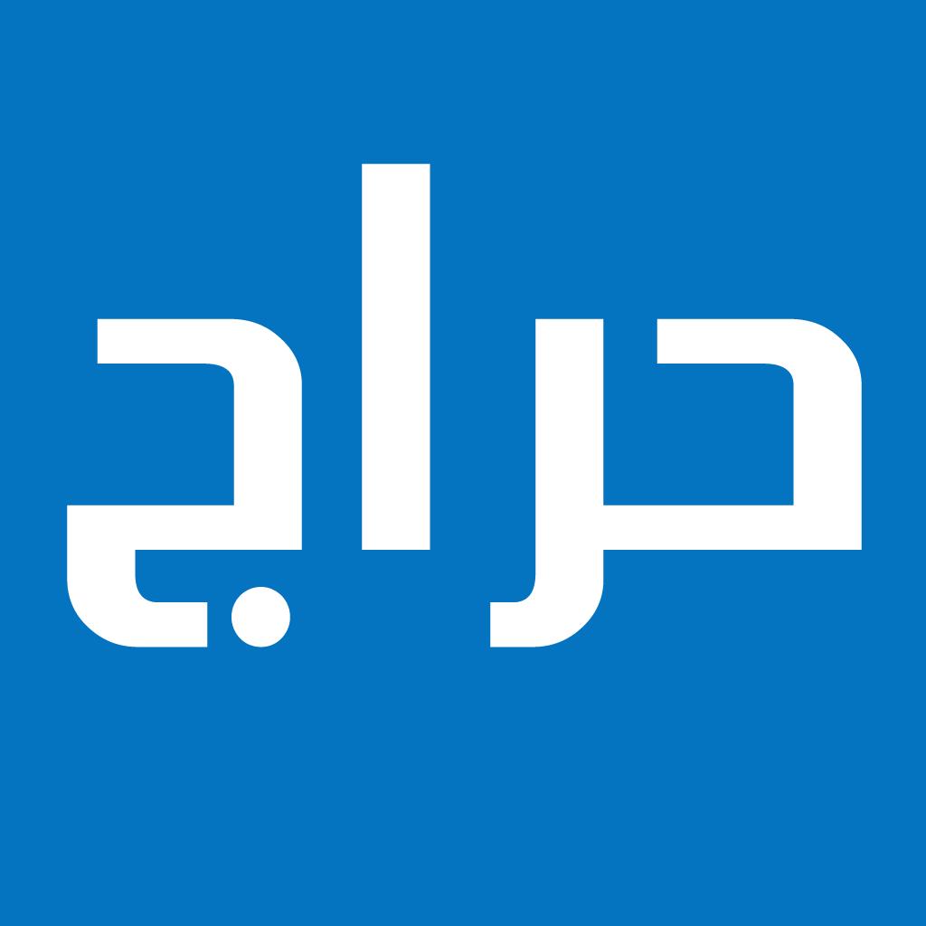 برمجة حراج haraj